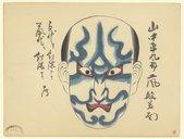 Bildung aus Gallica über Japon