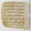 Image from Gallica about Masʿūd ibn ʿUmar ibn ʿAbd Allāh al- Taftāzānī (1312?-1389?)