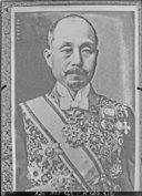 Image from Gallica about Mineiro Adatci (1869-1934)