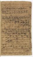 Illustration de la page Die Zeit, die Tag und Jahre macht. BWV 134a provenant de Wikipedia