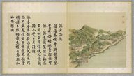 Illustration de la page Dai Tang (1673-1752?) provenant de Wikipedia