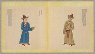 Image from Gallica about Hui zu (zhong guo min zu)