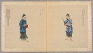 Image from Gallica about Yao zu (ya zhou min zu)