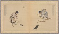 Illustration de la page Qian long (empereur de Chine, 1711-1799) provenant de Wikipedia
