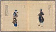 Illustration de la page Yi zu (zhong guo min zu) provenant de Wikipedia