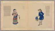 Illustration de la page Dai zu (ya zhou min zu) provenant de Wikipedia