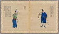 Illustration de la page Zhuang zu (ya zhou min zu) provenant de Wikipedia