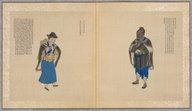 Image from Gallica about Na xi zu (zhong guo min zu)