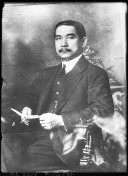 Image from Gallica about Yat-sen Sun (1866-1925)