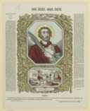 Illustration de la page Jules (saint, .2..-0302) provenant de Wikipedia