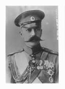 Illustration de la page Georgij Mihajlovič (grand-duc de Russie, 1863-1919) provenant de Wikipedia