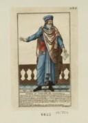 Illustration de la page France. Cour de cassation provenant de Wikipedia