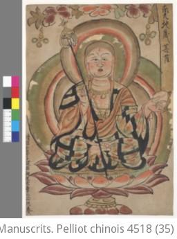 Inventaire de sūtra bouddhiques anciens, collationnés et révisés, de la bibliothèque du monastère Bao en 報 恩 寺, comptés par enveloppes. Kṣitigarbha assis.