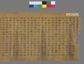 Pelliot chinois 2114