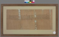 Papyrus Virey : contrat de mariage  169 av. J. C.