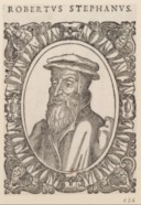 Image from Gallica about Robert Estienne (1503?-1559)