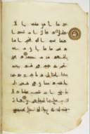 Collection de feuillets coraniques de Jean-Louis Asselin de Cherville, agent consulaire en Egypte  VIIe-Xe s.