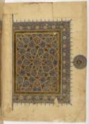 Pentateuque arabe  1353