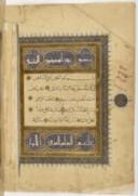 Manuscrits chrétiens arabes et syriaques de provenance diverses