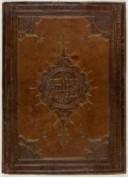 Ğuzʾdu Coran (XVII, XXVI, XXI et XXIX)  Fin XIVe s.