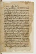 Les Mille et Une Nuits  Manuscrit arabe ayant appartenu à Antoine Galland, et ayant servi de base à sa traduction.  1301-1400
