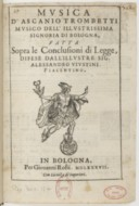 Image from Gallica about Ascanio Trombetti (1544-1590)