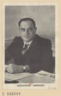 Image from Gallica about Alexandre Abremski (1903-1938)