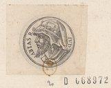 Illustration de la page Abia (roi de Juda) provenant de Wikipedia