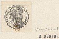 Illustration de la page Athias Le Silonite (personnage biblique) provenant de Wikipedia