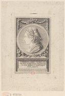 Illustration de la page Maria Pellegrina Amoretti (1756-1787) provenant de Wikipedia