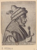 Image from Gallica about Murad I (sultan ottoman, 1326-1389)