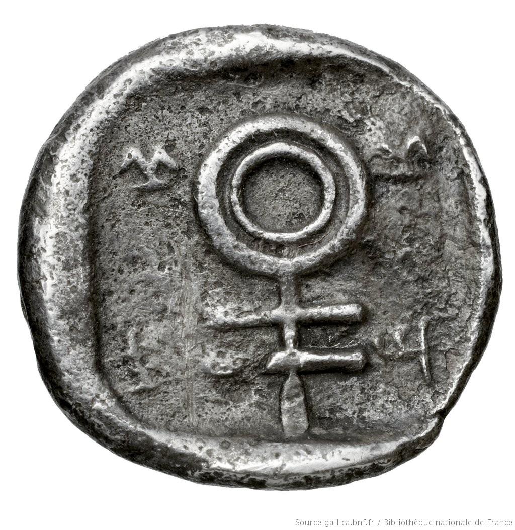 Reverse Salamis, Nikodamos, SilCoinCy A4444