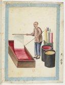 Papier : fabrication, teinture et reliure <br> Atelier Yoeequa. 1830-1840