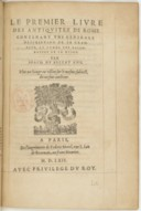Illustration de la page Les antiquités de Rome provenant de Wikipedia