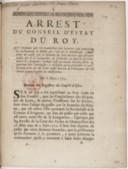 Illustration de la page Veuve de Georges Jouvenel (16..-1738?) provenant de Wikipedia
