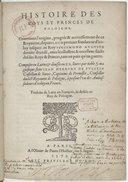 Histoire des roys et princes de Poloigne composée en latin et divisée en XX livres <br> J. H. de Fulstin ; F. Bauduin. 1573