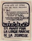Image from Gallica about France -- 1968 (Journées de mai)