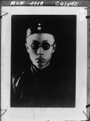 Image from Gallica about Ai xin jue luo Pu yi (empereur de Chine, 1906-1967)