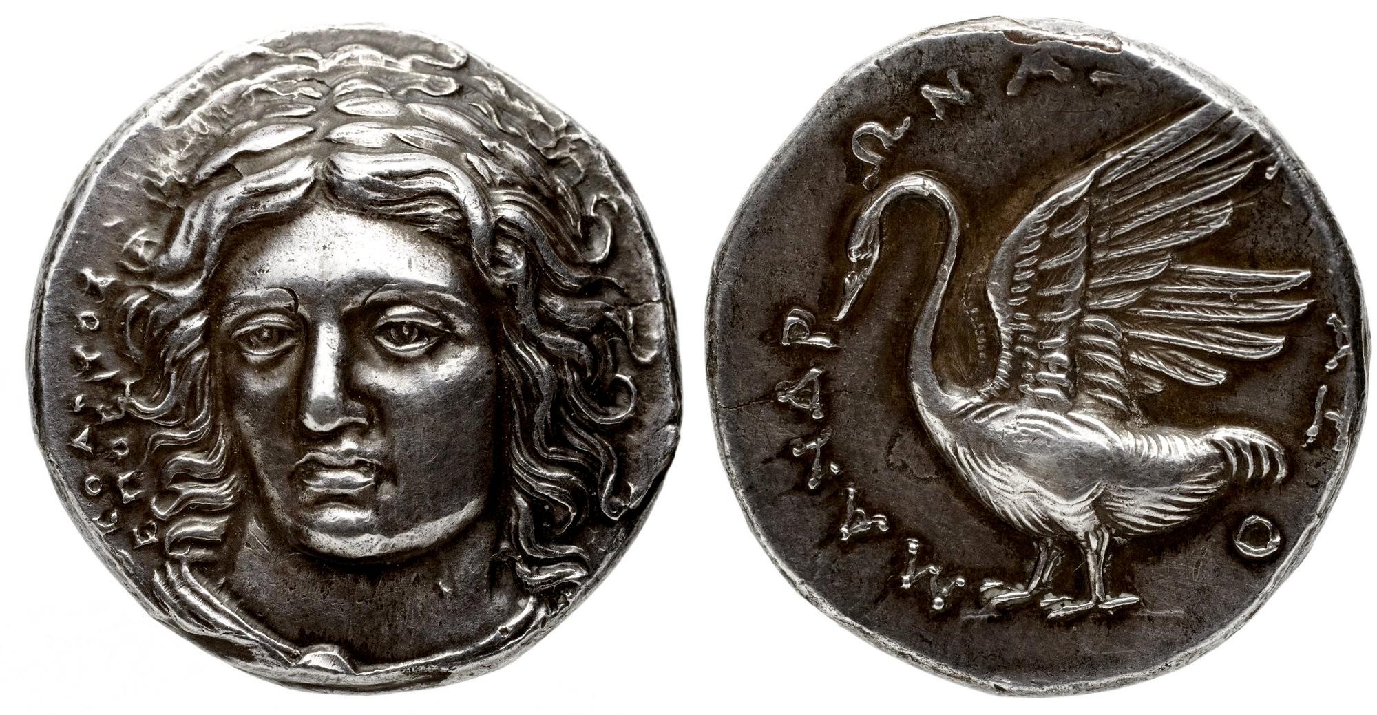 monnaie antique grecque