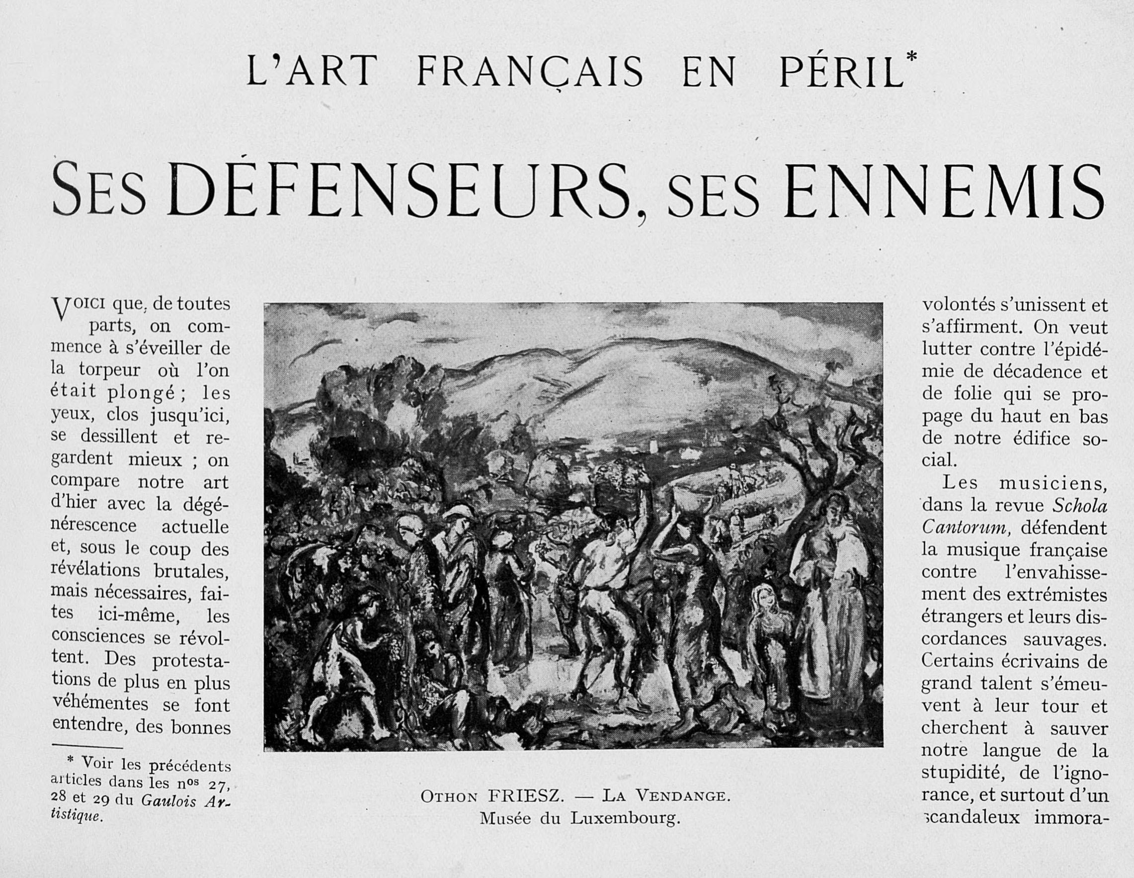 texte_3_lart_francais_en_peril.jpg