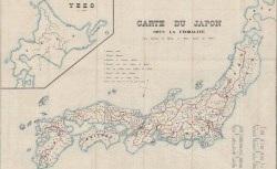 Carte du Japon sous la féodalité, 1880, CPL GE D-21314