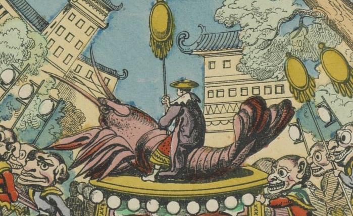Abat-jour, 1876. FOL-LI-59 (9)