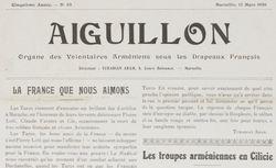 """Accéder à la page """"Aiguillon (L')"""""""