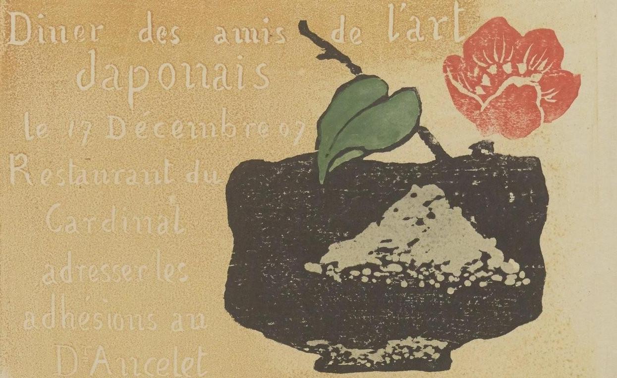 Amis de l'Art japonais : Menus. 1907. FOL-LI-32 (1)