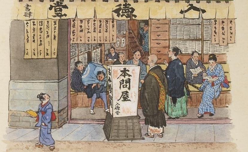 Libraire. aquarelle de Goseida.  L. de Rosny, Anthologie japonaise, 1871. SMITH LESOUEF R-10477 p. VIII