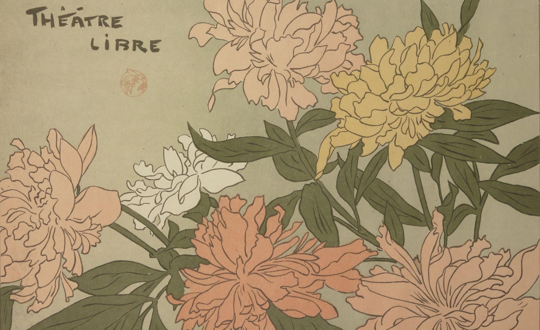 G. Auriol. Théâtre libre : [couverture de programme], 1889. FOL-DC-468 (1)