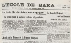 """Accéder à la page """"Ecole de Bara (L') (zone sud)"""""""