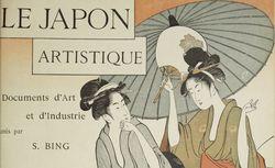 """""""Femmes sur un pont, par Outamaro"""". Le Japon artistique n°3 (juillet 1888). RESERVE 4-YA5-1"""