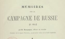 """Accéder à la page """"Bourgogne, Mémoires sur la campagne de Russie en 1812"""""""