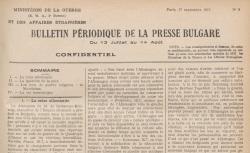 """Accéder à la page """"Bulletin périodique de la presse bulgare"""""""